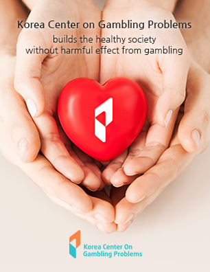 Korea Center on Gambling Problems - builds the healthy society without harmful effect from gambling